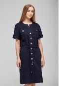 Платье синее 1043